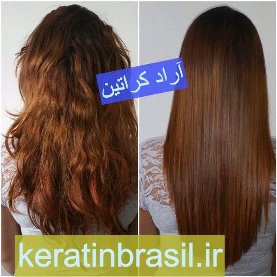 کراتین مو برزیلی
