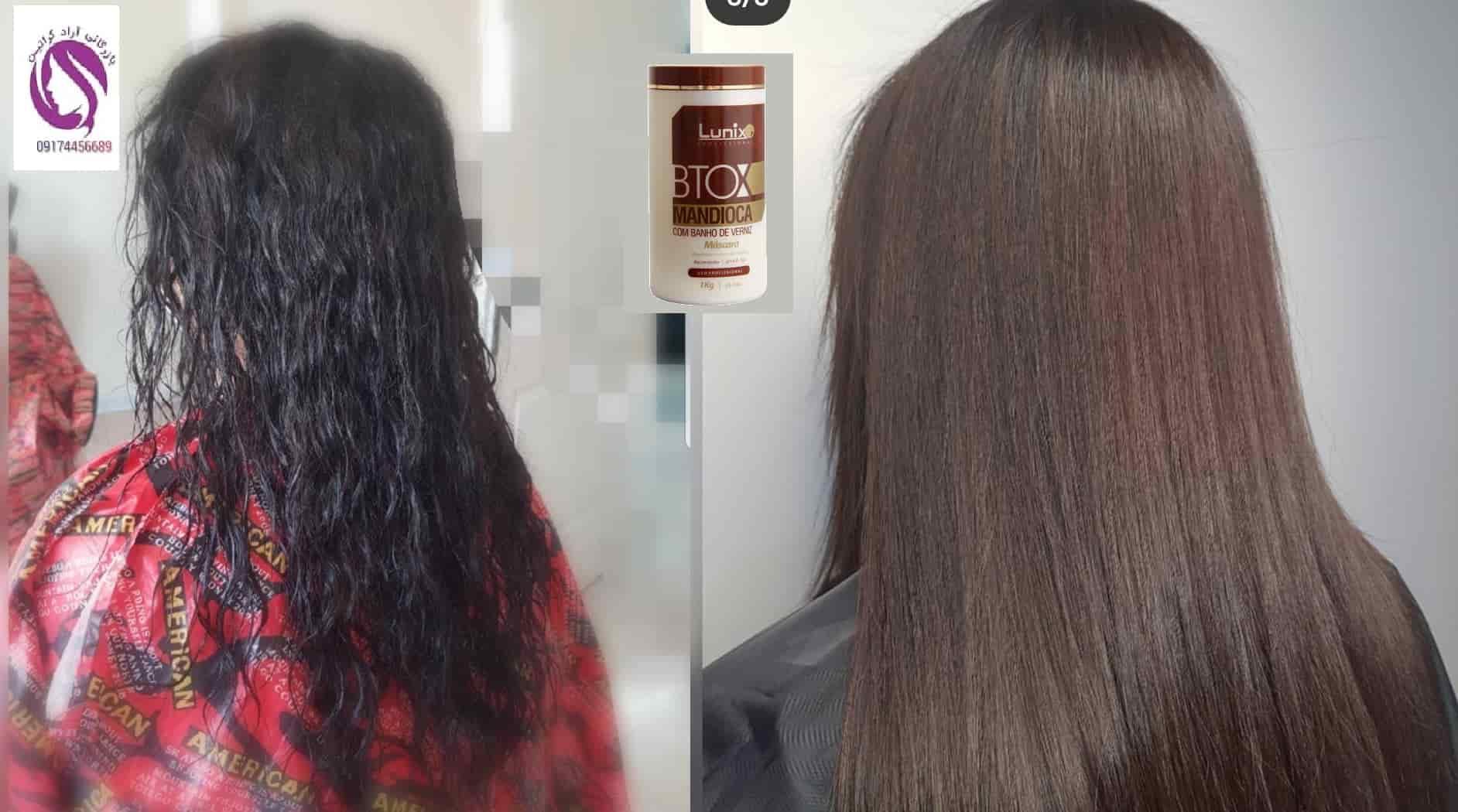 صاف شدن مو