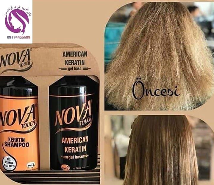 کیت کراتین برزیلی nova اصلی